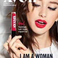 Avon Brochure Request